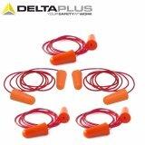 ราคา Ear Plug Delta Plus สายอุดหู ปลั๊กอุดหูมีสาย สีแดง X5ชิ้น ใหม่