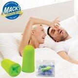 ราคา ที่อุดหู Ear Plug Mack S 1 Pair Standard ปลั๊กอุดหูกันเสียง 1คู่ สีเขียวมะนาว ใน ไทย