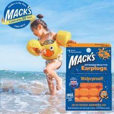 ส่วนลด ที่อุดหู Ear Plug Mack S 6 Pairs ซิลิโคนอุดหูสำหรับเด็ก สีส้ม Unbranded Generic ใน ไทย