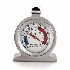 ส่วนลด Eaze เครื่องวัดอุณหภูมิตู้เย็น แบบสเตนเลสอย่างดี Silver Eaze ใน ไทย