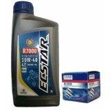 ขาย ชุดน้ำมันเครื่อง Ecstar R7000 และไส้กรองน้ำมันเครื่อง Suzuki รุ่น Gsx R150 Gsx S150 Raider Fi Gd110Hu Smash Suzuki ถูก
