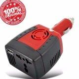 ส่วนลด สินค้า J2C Thai Power Inverter ตัวแปลงไฟรถเป็นไฟบ้าน 150W มีช่อง Usb สีแดง ดำ