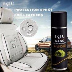 ราคา เคลือบเบาะ กันน้ำภายในรถ สเปรย์กันน้ำและคราบสกปรกภายในรถยนต์ Ekem Nano Water Proofer กรุงเทพมหานคร