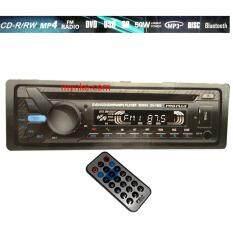 ขาย เครื่องเล่น ดีวีดีรถยนต์ Bluetooth Usb Sd Dvd Vcf Cd Cd R Mp3 Wma Mpeg4 วิทยุ Fm Am Model Proplus Dv 1920 Nke Audio ผู้ค้าส่ง
