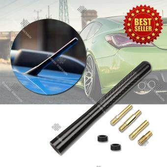 Elit เสาอากาศวิทยุรถยนต์แบบสั้น 12 cm. Car Carbon Fiber AMFM Radio Antenna รุ่น CAT01-ST (Black)