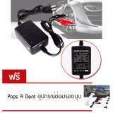 ซื้อ Elit เครื่องชาร์จแบตเตอรี่ 12 V Battery Charge แถมฟรี Pops A Dent อุปกรณ์ซ่อมรอยบุบ ถูก กรุงเทพมหานคร
