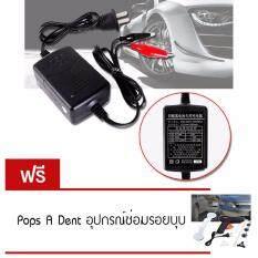 ขาย ซื้อ Elit เครื่องชาร์จแบตเตอรี่ 12 V Battery Charge แถมฟรี Pops A Dent อุปกรณ์ซ่อมรอยบุบ กรุงเทพมหานคร