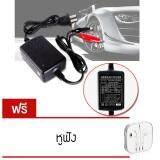 ราคา Elit เครื่องชาร์จแบตเตอรี่ 12 V Sealed Lead Acid Car Motorcycle Battery Charger Rechargeable Maintainer แถมฟรี หูฟัง ใหม่