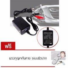 ซื้อ Elit เครื่องชาร์จแบตเตอรี่ 12 V Sealed Lead Acid Car Motorcycle Battery Charger Rechargeable Maintainer แถมฟรี พวงกุญแจกันหาย ระบบผิวปาก ถูก
