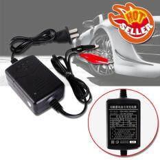 ซื้อ Elit เครื่องชาร์จแบตเตอรี่ 12 V Sealed Lead Acid Car Motorcycle Battery Charger Rechargeable Maintainer รุ่น Cbc320 Lk ออนไลน์ กรุงเทพมหานคร