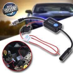 Elit ตัวเพิ่มความแรงสัญญาณวิทยุรถยนต์ เสาอากาศรับสัญญาณวิทยุ 12v Car Automobile Radio Signal Amplifier Ant-208 Auto Fm/am - สีดำ.