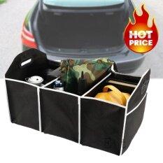 ราคา Elit กระเป๋าอเนกประสงค์ กล่องเก็บของหลังรถ พับเก็บได้ รุ่น Cfb201 Mi เป็นต้นฉบับ