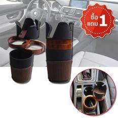 ซื้อ Elit 5 In 1 ที่วางแก้วน้ำในรถ ที่วางโทรศัพท์ พร้อมช่องใส่สัมภาระ 2 ชิ้น ออนไลน์