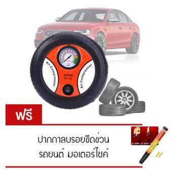 Elit ปั้มลมไฟฟ้าสำหรับรถยนต์ แบบพกพา รูปล้อรถAir Pump 260PSI 12V แถมฟรี ปากกาลบรอยขีดข่วนรถยนต์ มอเตอร์ไซค์