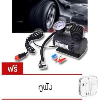 Elit ปั้มลมไฟฟ้าสำหรับรถยนต์ Air pump 300PSI 12V แถมฟรี หูฟัง