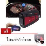 ขาย ซื้อ Elit เครื่องเตือนตรวจจับความเร็ว Car Radar Detector แถมฟรี ไฟเลเซอร์ติดท้ายรถ