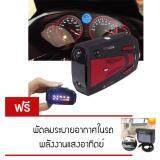 ราคา Elit เครื่องเตือนตรวจจับความเร็ว Car Radar Detectorแถมฟรี พัดลมระบายอากาศในรถ พลังงานแสงอาทิตย์ เป็นต้นฉบับ