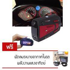 ซื้อ Elit เครื่องเตือนตรวจจับความเร็ว Car Radar Detectorแถมฟรี พัดลมระบายอากาศในรถ พลังงานแสงอาทิตย์ Elit ออนไลน์
