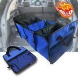 ราคา Elit กระเป๋าอเนกประสงค์ กล่องเก็บของหลังรถ พับเก็บได้ รุ่น Cfb002 We สีน้ำเงิน Elit เป็นต้นฉบับ