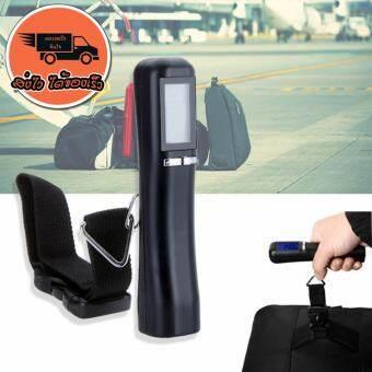 Elit เครื่องชั่งน้ำหนัก เครื่องชั่งกระเป๋า ดิจิตอล แบบพกพา Electronic LCD Luggage Scale 40Kg/10g (Black)
