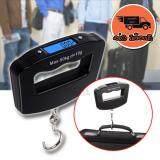 ราคา Elit เครื่องชั่งน้ำหนัก เครื่องชั่งกระเป๋า ดิจิตอล แบบพกพา Electronic Lcd Luggage Scale 50Kg 10G Black Elit เป็นต้นฉบับ