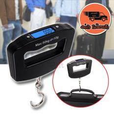 ซื้อ Elit เครื่องชั่งน้ำหนัก เครื่องชั่งกระเป๋า ดิจิตอล แบบพกพา Electronic Lcd Luggage Scale 50Kg 10G Black ออนไลน์ ถูก