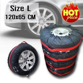 Elit ผ้าคลุมล้อรถยนต์สำรอง ไซส์ L 120x65cm รุ่น CTB605-GF