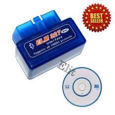 ราคา Elit Mini Obd Ii อุปกรณ์ตรวจเช็คสภาพรถยนต์ส่งข้อมูลไร้สายบลูทูธ รุ่น Elm327 เป็นต้นฉบับ