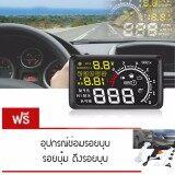 ซื้อ Elit เกจ์วัดความเร็วรถ Obd2 Hud Head Up Display สะท้อนกระจกหน้ารถ แถมฟรี อุปกรณ์ซ่อมรอยบุบ รอยบุ๋ม ดึงรอยบุบ ใหม่ล่าสุด