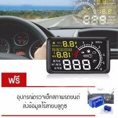ราคา Elit เกจ์วัดความเร็วรถ Obd2 Hud Head Up Display สะท้อนกระจกหน้ารถ แถมฟรี อุปกรณ์ตรวจเช็คสภาพรถยนต์ส่งข้อมูลไร้สายบลูทูธ เป็นต้นฉบับ Elit