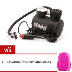 ขาย Elit ปั้มลมไฟฟ้าสำหรับรถยนต์ Air Pump 300Psi 12V แถมฟรี Otg สำหรับต่อ เข้าสมาร์ทโฟน แท็บเล็ต ใน กรุงเทพมหานคร