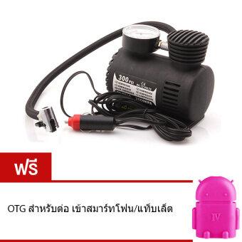 Elit ปั้มลมไฟฟ้าสำหรับรถยนต์ Air pump 300PSI 12V แถมฟรี OTG สำหรับต่อ เข้าสมาร์ทโฟน/แท็บเล็ต