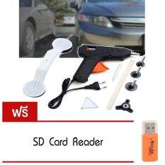 ขาย Elit Pops A Dent อุปกรณ์ซ่อมรอยบุบ รอยบุ๋ม ดึงรอยบุบ Black แถมฟรี Sd Card Reader กรุงเทพมหานคร