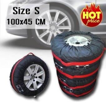 Elit ผ้าคลุมล้อรถยนต์สำรอง ไซส์ S 100x45cm รุ่น CTB605-KG