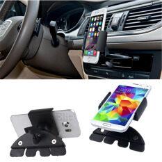 ราคา Sinlin ที่ยึดโทรศัพท์ในรถยนต์ หมุนได้ 360 องศา Cd Car Phone Holder 1 รุ่น Ccp002 Pl Sinlin เป็นต้นฉบับ