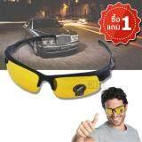 ราคา Elit แว่นตาป้องกันแสง Uv แว่นตาขับรถกลางคืน แว่นตาปั่นจักรยาน Hd Night Vision Sunglasses High Definition 2 ชิ้น