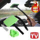 ราคา Elit Windshield Wonder ที่ทำความสะอาดกระจกรถยนต์ กระจกบ้านแบบด้ามยาว รุ่น Wsh582 01 Elit กรุงเทพมหานคร