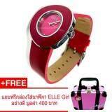 ขาย Elle G*rl นาฬิกาข้อมือผู้หญิง แบรนด์ดังจากฝรั่งเศส ออกแบบแนวแฟชั่น น่ารัก ทันสมัย รุ่น El20155S11N สีชมพูแดง Elle