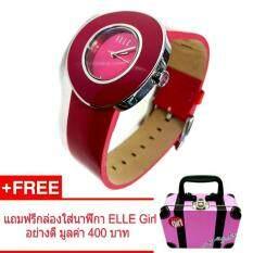 ขาย Elle G*rl นาฬิกาข้อมือผู้หญิง แบรนด์ดังจากฝรั่งเศส ออกแบบแนวแฟชั่น น่ารัก ทันสมัย รุ่น El20155S11N สีชมพูแดง Elle ออนไลน์