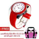 ซื้อ Elle G*rl นาฬิกาข้อมือผู้หญิง แบรนด์ดังจากฝรั่งเศส ออกแบบแนวแฟชั่น น่ารัก ทันสมัย รุ่น El20214P04N สีแดง ออนไลน์ กรุงเทพมหานคร