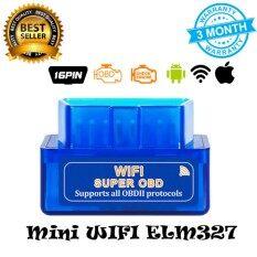 ขาย Elm327 Mini Obd2 Scanner สำหรับ Ios อ่าน ลบโค้ด ได้ เชื่อมต่อผ่าน Wifi มีประกัน 3 เดือน Elm327 ใน กรุงเทพมหานคร