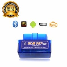 ซื้อ Elm327 V2 1 Mini Obd2 Scanner อ่าน ลบโค้ด ได้ เชื่อมต่อผ่าน Blutooth มีประกัน 3 เดือน Elm327 เป็นต้นฉบับ
