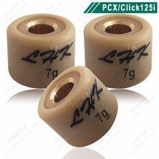 ขาย เม็ดตุ้มน้ำหนักกลมแต่ง Lhk 7 กรัม Pcx Click125 I 3เม็ด เป็นต้นฉบับ