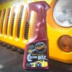 ขาย ซื้อ เมกไกวส์ Meguiar S Quik Wax ควิกแว็กซ์ สเปร์ยแว็กซ์ สูตรคาร์นูบ้า 16 ออนซ์ 473Ml ฟรี ผ้าไมโครไฟเบอร์