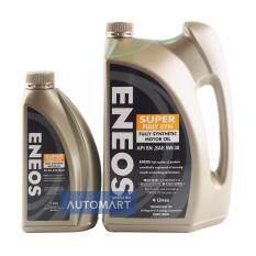 ขาย Eneos น้ำมันเครื่อง Super Fully Synthetic 5W 30 4ลิตร ฟรี 1ลิตร เสื้อ 1ตัว ออนไลน์
