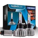ขาย Era 2 X Led Light 70W 8000Lm H1 Headlight Bulbs Intl จีน ถูก