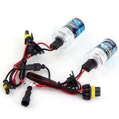 ขาย Era New 2Pcs Car Auto Replacement Xenon H11 35W Head Light Bulb Lamp 6000K Intl ถูก