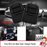 ราคา Esogoal Car Backseat Organizer ผ้ากันเปื้อนผ้ากันเปื้อนกระเป๋า Protector Storage 4 ตะขอ สีเทาเข้ม Esogoal จีน