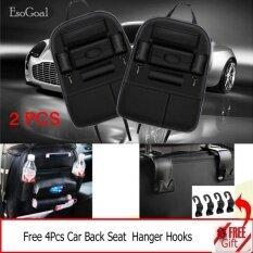 Esogoal Car Backseat Organizer ผ้ากันเปื้อนผ้ากันเปื้อนกระเป๋า Protector Storage 4 ตะขอ สีเทาเข้ม เป็นต้นฉบับ