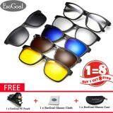 ขาย Esogoal Magnetic Sunglasses 5 Lenses แว่นตากันแดดทรงสปอร์ต รุ่น แถมฟรีแว่นตากันแดด รุ่น5 คละสี ใหม่